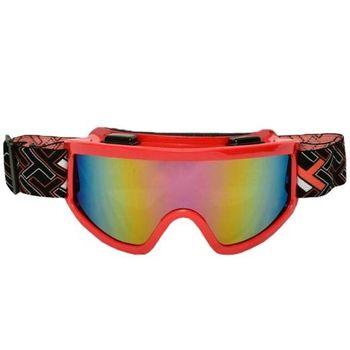 2104110035025_oculos_MATTOS_Racing_mx_Lente_Espelhada_vermelho_1